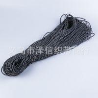 厂家供货 DIY手工纺织辅料捆绑绳 简易捆扎带 松紧绳 裤子宽紧带