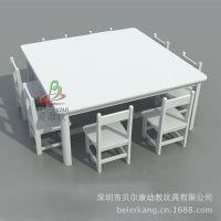 BEK5-81D 白色正方形儿童游戏桌 学生上课桌 美工桌