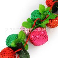 绳绣亮片苹果串|婚礼婚房用品|厂家直销中国结挂件|板结流苏挂件
