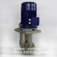 金硕管道离心泵 管道泵  立式离心泵 离心水泵 耐腐蚀泵