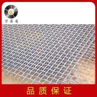 广西供应包塑筛网 浸塑荷兰网 镀锌铁丝网 不锈钢电焊网 多种规格可定制
