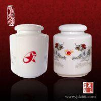 优质陶瓷罐子厂家直销 国庆特惠