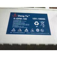 卧龙灯塔蓄电池6-GFM-100销售价格
