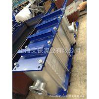 上海艾保普陀区长寿路全焊接板式换热器厂家、304、316L不锈钢板片、耐高温高压