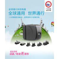 深圳厂家直供苹果手机快充5V2.4A