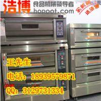 河南郑州蛋糕店设备
