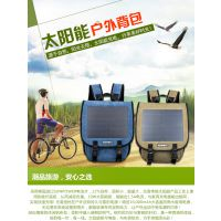 ECEEN登山双肩背包休闲旅行包太阳能帆布书包大容量户外背包配10A充电宝