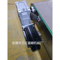 生产销售富顺10米塑钢链板输送机,广东链板输送机厂家,东莞非标自动化机械设备