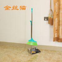台州金丝猫厂家直销不锈钢簸箕套扫 扫把 垃圾斗 簸箕套扫