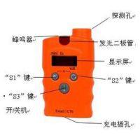 供应河南可燃气体检漏仪RBBJ-T单一可燃油漆检漏仪
