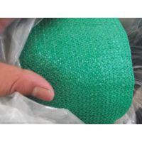 黑色大棚遮阴网 隔热网 遮荫网 遮阳率是60% 三针遮阳网