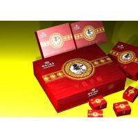浙江温州苍南印刷生产厂家批发低价格月饼包装盒、月饼盒子、月饼纸盒、月饼外盒