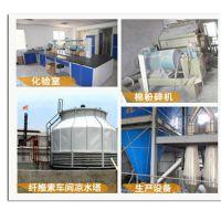 河南天禾(图),天禾砂浆纤维素质量,砂浆纤维素