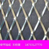 钢板网|不锈钢板网|碳钢板网报价