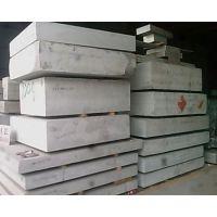 铝板出售、铝板、荣创