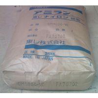 尼龙66 15%玻纤增强 日本东丽PA66 CM3001G-15
