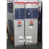 东莞环网柜厂家广东紫光电气长期供应高压开关柜xgn环网柜