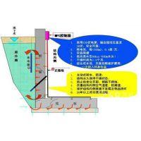 电网防水防潮系统AOP性能稳定环保节能电渗透多脉冲防霉