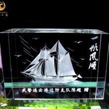 上海商会成立周年纪念品,水晶帆船工艺品,一帆风顺礼品定制,水晶内雕礼品定制