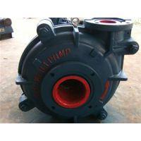 柳州渣浆泵_三联泵业_8/6e-ah渣浆泵叶轮