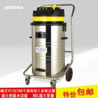 江阴机械厂用吸尘器 车间吸油污、吸铁屑