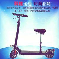 现代人8寸折叠电动滑板车电动车成人代步2016新款