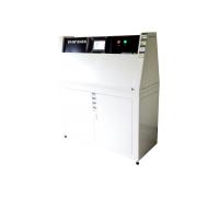紫外老化试验箱YSZW-P