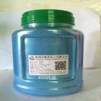航彩着色幻彩珠光粉400目 幻彩彩色珠光粉 蓝色珠光粉 紫色珠光生产厂家