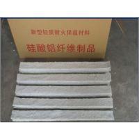 供应的硅酸铝纤维板厂家/硅酸铝纤维板