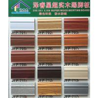 工厂佛山现货批发石塑地板PVC地脚线 塑胶地板木纹踢脚线护墙线板