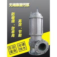 潍坊济水牌65WQ25-18-2.2大流量无堵塞潜污泵/污水泵/杂质泵排污效果好