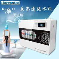 纯润智能净水器家用直饮机自来水过滤厨房净化G75纯水机Ro反渗透