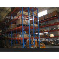 天津横梁式中型货架 正耀中型货架厂