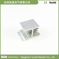 功率模块专用铝材散热器 HS1050 固态继电器专用 杭州拓直电气