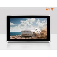 供应兴通达 XTD420WS数字标牌42寸高清液晶广告机