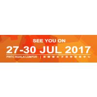 2017年马来西亚国际包装印刷展