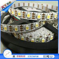 幻彩四色灯条 XT1511-RGBW 一米60灯全彩点控灯带