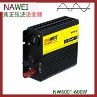 纳威车载专用12V正弦波逆变器NW300W