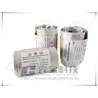 厂家直销充气式电缆管道密封系统装置