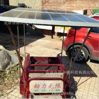 电动车太阳能电池板厂家供应100W90V电动三轮车专用光伏板