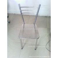 供应全新不锈钢椅子 凳子 靠背式椅子图片