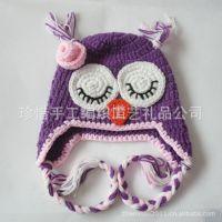 供应儿童猫头鹰帽子 手钩毛线帽子 宝宝毛线帽子 婴儿护耳帽子