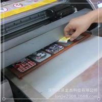 【创业设备 赚钱机器】不限手机壳型号材质彩印手机壳照片打印机
