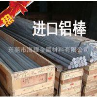 海耀金属:进口2024铝棒 合金铝棒 铝合金棒