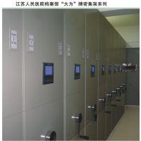 供应上海重型密集架厂家,密集架价格规格