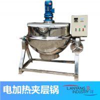 大型食堂炒菜锅可倾式夹层锅 电加热炒锅 商用工业厨房设备