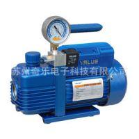 V-i180SV空调制冷维修抽气泵真空泵V-i140SV单级新冷媒真空泵