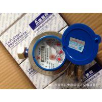 厂家直销:宁波埃美柯水表 广州五羊水表 滴水表