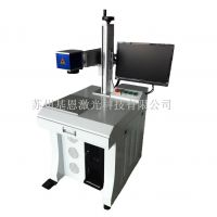 江苏激光打标机厂家直销  20W光纤机高速激光刻字机