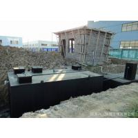 宝鸡市城镇农村污水处理及设备安装调试